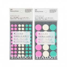 Stalogy Masking Dots pink-green