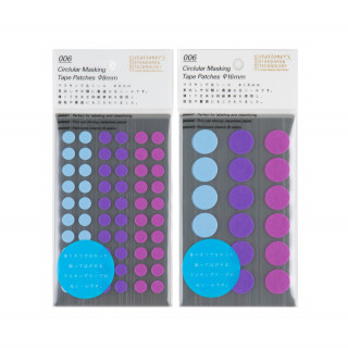 Stalogy Masking Dots blue-purple